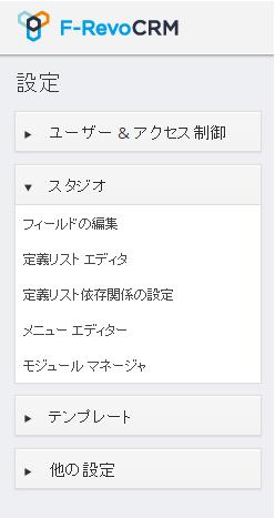 ユーザー&アクセス制御